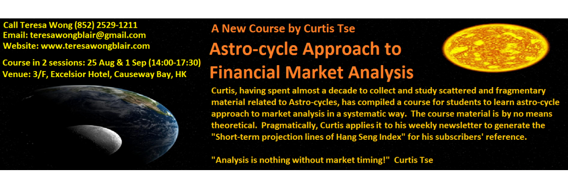 New Course BY Curtis Tse