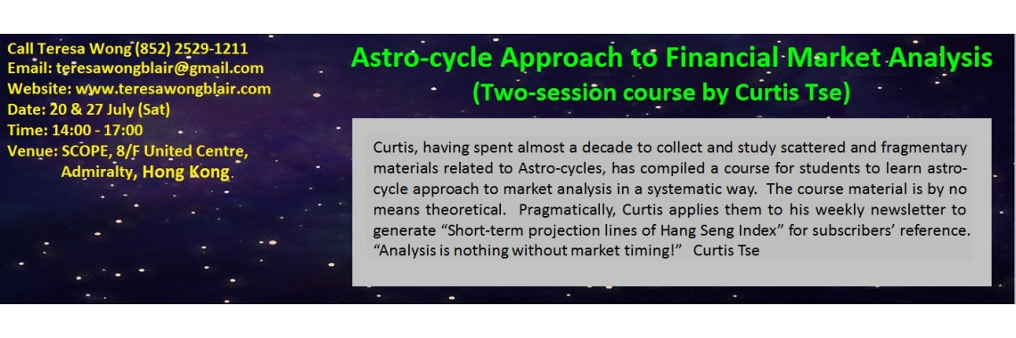 Astro-cycle approach